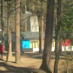 Ośrodek Wczasowy Kulka
