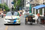 google car street view